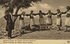 """""""Κρητικοί Χοροί""""Dances Paysannes de la Crete» OLD POSTCARD www.ebay.com. www.delcampe.net"""