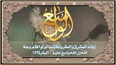 46- الواسِع