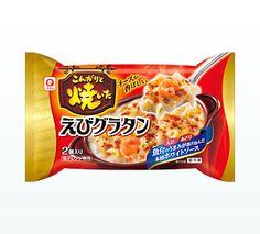 こんがりと焼いたえびグラタン 2個入り|冷凍食品|商品情報|マルハニチロ株式会社