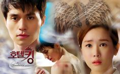Lee Da Hae, Lee Dong Wook, Korean Drama Movies, Korean Actors, Korean Dramas, Hotel King, King Kong, Best Couple, World History