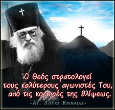 Orthodox Christianity, Religious Icons, Believe, Spirituality, Quotes, Movies, Movie Posters, Quotations, Film Poster