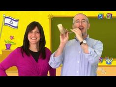 ▶ Jumpin' Jerusalem! Rosh Hashana Video for Kids - YouTube
