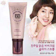 I've been a Bare Minerals junky for the past 6 years- but this BB cream material is truly a miracle product!With merely a single pump, I could disquise all blemishes: acne, inflammation, scars- you name it. http://www.amazon.com/dp/B002NIWGYK/ref=nosim?tag=x8-20