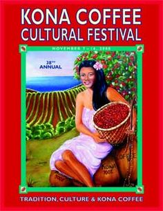 vintage Kona Coffee poster  #hawaii