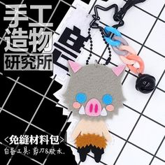 Anime Demon Slayer: Kimetsu no Yaiba Hashibira Inosuke DIY Handmade Material Package Without Sewing Hanging Keychain Toys Gifts Anime Diys, Anime Crafts, Anime Girlxgirl, Anime Demon, Cute Crafts, Felt Crafts, Diy And Crafts, Paper Crafts, Sun Projects