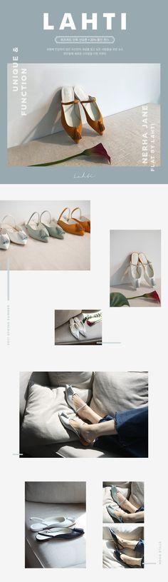 WIZWID:위즈위드 - 글로벌 쇼핑 네트워크 여성 신발 우먼 슈즈 기획전 LAHTI 편안함에 새로운 스타일을 더한 라흐티, 한정기간 특가