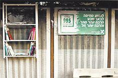 פרוייקט בחיפה: ספריית השאלה בתחנת אוטובוס - גלריה - הארץ