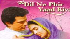 Dil Ne Phir Yaad Kiya (1966) Evergreen hindi Full Movie | Dharmendra, Nutan, Rehman - YouTube Hindi Movies, Evergreen, Entertainment, Music, Youtube, Muziek, Music Activities, Youtubers, Musik