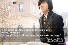 Boys Over Flowers quotes : Gu Jun Pyo (Lee Min Ho)