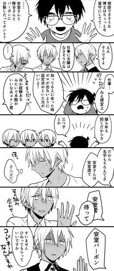 アキヲ (@akiwoz) さんの漫画 | 252作目 | ツイコミ(仮)