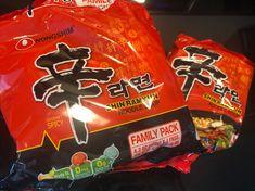韓国人から聞いた辛ラーメンの食べ方 | 榊菜美オフィシャルブログ「サカキナビ」Powered by Ameba