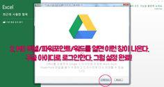 """구글이 7월21일(현지 시각) MS 오피스용 드라이브 플러그인을 내놨다. 이 기능으로 사용자는 데스크톱에 작성된 MS 워드, 엑셀, 파워포인트 문서를 구글 드라이브에 바로 저장할 수 있게 됐다. 구글 드라이브에 저장된 MS 문서를 데스크톱으로 불러올 수도 있다. 이 플러그인은 현재 윈도우에서만 이용할 수 있다. 구글은 지난해부터 구글 드라이브에서 MS 문서를 읽고 수정할 수 있는 크롬용 확장 프로그램을 제공했다. <테크크런치>는 """"구글 드라이브를 더욱 통합적인 저장 도구로 만들기 위해 플러그인을 제공한다""""는 구글 대변인의 말을 인용하며 """"이번 플러그인은 데스크톱과 웹을 연결하려는 시도의 연장선상에 있다""""라고 보도했다. MS 오피스용 드라이브 플러그인 사용 방법은 다음과 같다. ■ MS 오피스에서 구글 드라이브에 저장하기 / 구글 드라이브 문서 열기  ■…"""