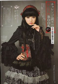 Beautiful Gothic Lolita
