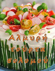 Αλμυρή τούρτα σολομού