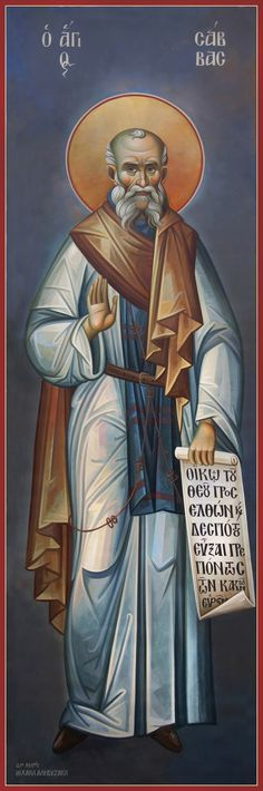 St Sabbas the Sanctified Religious Images, Religious Icons, Religious Art, Byzantine Icons, Byzantine Art, Archangel Raphael, Raphael Angel, Paint Icon, Russian Icons