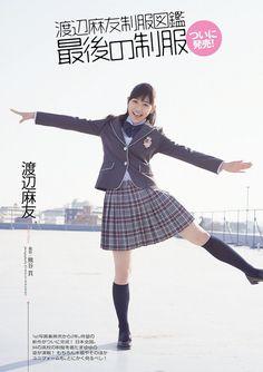 AKB48 チームA 渡辺麻友