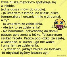 Very Funny Memes, Cringe, Sentences, Texts, Haha, Nostalgia, Jokes, Sayings, Humor