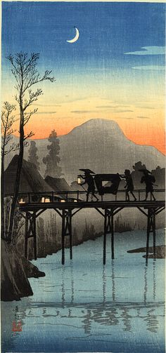 Bridge at Sunset, Shotei