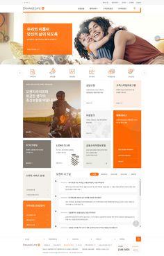 orange website grey gray brown light insurance  상단 메뉴 라인 데코, 로그인 아이콘, 홈 아이콘, 탑 버튼, 메인 슬라이드 시간 표시, 이벤트 배너 위치 중간에, 하단 메뉴 많을 경우 접힘 펼침 버튼, 레이아웃, 박스, 카드 그리드, Website Design Inspiration, Website Design Layout, Homepage Design, Web Ui Design, Web Layout, Layout Design, Web Grid, Orange Web, Intranet Design