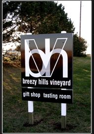 Breezy Hills Winery - Minden, Iowa. Stop for a glass of Iowa wine, and enjoy a spectacular Loess Hills view from the deck. Just five minutes off I-80.