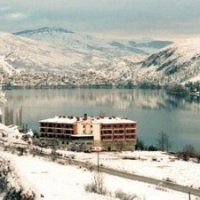 Tsamis Hotel - Kastoria
