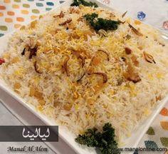 أرز بخاري بالزبيب من مطبخ منال العالم