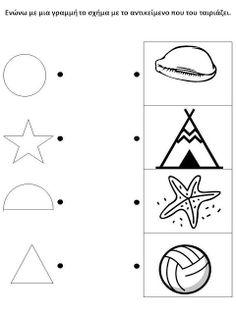 Find de samme former Shape Worksheets For Preschool, Shapes Worksheets, Free Kindergarten Worksheets, Numbers Preschool, Preschool Shapes, Matching Worksheets, Tracing Worksheets, Preschool Readiness, Preschool Activities