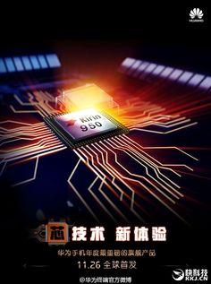 Interesante: Se confirma que el Huawei Mate 8 contará con el HiSilicon Kirin 950
