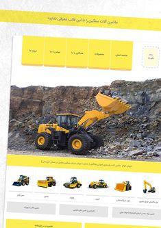 با استفاده از این قالب وب سایت می توانید ماشین آلات سنگین را معرفی نمایید