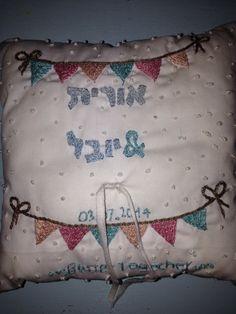 Our Ring Bearer pillow :-)