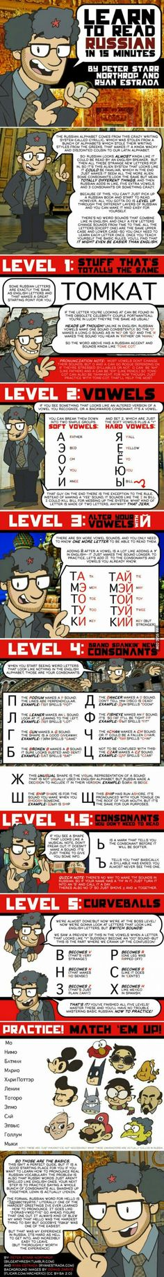 to read Russian in 15 minutes (Is this real life?) Learn to read Russian in 15 minutes (Is this real life?)Learn to read Russian in 15 minutes (Is this real life? The More You Know, Good To Know, Learning Tips, Life Learning, Learning Games, Russian Alphabet, How To Speak Russian, Memes In Real Life, Life Memes