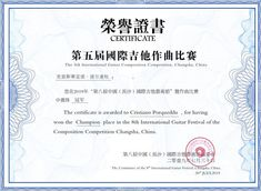 Changsha, First Prize, Composition, Guitar, Musical Composition, Guitars