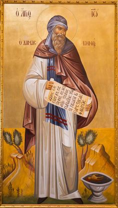 Saints, Byzantine Icons, Orthodox Icons, Mona Lisa, Artwork, Painting, Work Of Art, Auguste Rodin Artwork, Painting Art