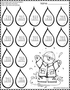 Spring Subtraction with Regrouping Color-by-Code Printables Math Practice Worksheets, Math Activities, Teaching Resources, Math Stations, Math Centers, Dj Inkers, Math Practices, Teacher Tools, Elementary Math