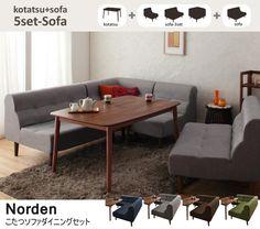 こたつもソファも高さ調節できる北欧ダイニングテーブルセット こたつテーブル+基本コーナーソファ3点+2人掛けソファの合計5点セット ダイニングセットにもローテブルこたつセットにもいろんなバリエーションで使えます! 送料無料でお届けします。 Natural Interior, Sofa Chair, Decoration, Dining Bench, Living Room, Table, House, Furniture, Home Decor