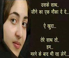 Shayarisms.net is a ultimate collection of Shayari, SMS, Jokes, Funny Jokes, Hindi Shayari, Hindi SMS, Dard Bhari Shayari, Sad Shayari, Love SMS, Love Quotes, Friendship SMS, LIfe shayari, Urdu shayari