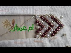 تعليم الراندة بالعقيق شكل رأس الهرم للمبتدئات randa bal39i9 ~ أم عمران