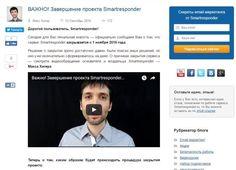 Шоковая новость! http://smartresponder.ru/blog/project-completion/ Только что узнала.. друзья, порекомендуйте аналог для создания рассылок!