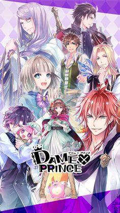 Dame x Prinz Anime Caravan, Garçon Anime Hot, M Anime, Anime Couples Manga, Anime Fairy, Chica Anime Manga, Anime Eyes, Kawaii Anime, Anime Titles, Anime Characters