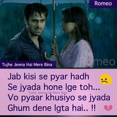 468 Best Love Lines Images Hindi Quotes Sad Sayings Sad Words