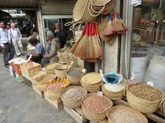North of Iran.    # Pinterest++ for iPad #