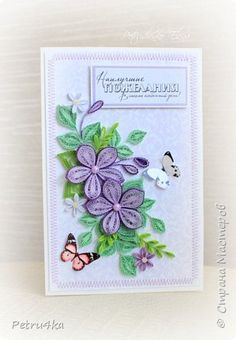 Paper Quilling Cards, Paper Quilling Designs, Quilling Craft, Quilled Creations, Pretty Cards, Flower Cards, Diy Cards, Art Sketches, Cardmaking
