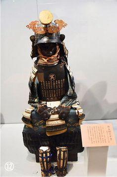 豊岡市歴史博物館特別展|達徳会有志 東京キー局 Samurai Armor, Helmets, Warfare, Swords, Japanese Art, Claws, Ninja, Weapons, Armour