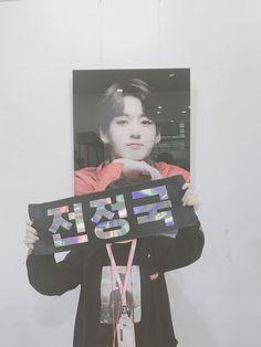 Kpop Concert Outfit, Bts Concert, Korean Aesthetic, Aesthetic Themes, Kpop Posters, Kpop Merch, Bts Fans, Jikook, Fangirl