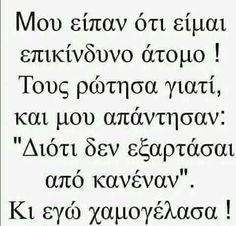 Epic Quotes, Valentine's Day Quotes, Mood Quotes, Wisdom Quotes, Positive Quotes, Life Quotes, Inspirational Quotes, Greek Words, Greek Quotes