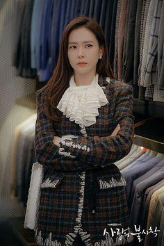 Star Fashion, Girl Fashion, Rich Girls, K Wallpaper, Instyle Magazine, Cosmopolitan Magazine, Hyun Bin, Korean Actresses, Girls Generation