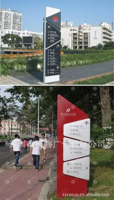 ideas for exterior signage entrance ideas 3d Signage, Directional Signage, Wayfinding Signs, Outdoor Signage, Exterior Signage, Signage Design, Digital Signage, Glass Signage, Library Signage