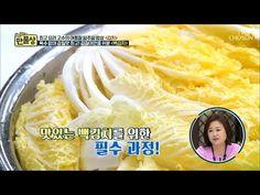YouTube Korean Food, Kimchi, Cooking, Youtube, Kitchen, Korean Cuisine, Youtubers, Brewing, Cuisine