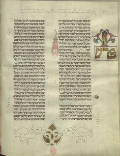 [Bíblia] Самуил бен-Авраам ибн-Натан и Иисус бен Авраам ибн Gaon