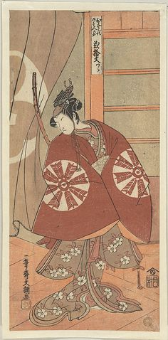 The Actor Nakamura Tomijuro as a Woman Wearing a Ippitsusai Bunchō (Japanese, active 1760–1794). Red Cape, ca. 1772. The Metropolitan Museum of Art, New York. Rogers Fund, 1925 (JP1460)